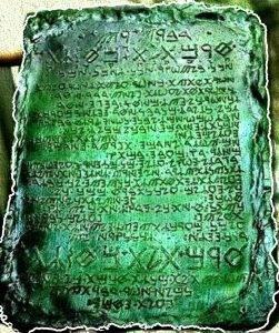 Emerald Tablet @ThatAnkhLife.com